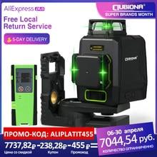 Clubiona — niveau laser 3D certifié CE de fabrication allemande, projection à 360° horizontale et verticale avec récepteur