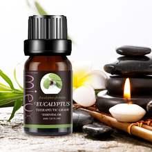 100% органические чистые эфирные масла увлажняющий уход за кожей