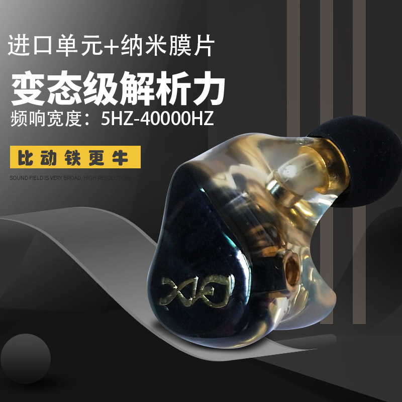 Mode Earphone Type HIFI Sound Quality Monitoring Ring Iron Earplug