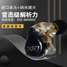 mode earphone type HIFI sound quality monitoring ring iron earplug