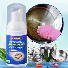 30 мл Универсальный пузырьковый Очиститель Многоцелевой чистящий пузырьковый спрей-пена для кухни жировой очиститель чистящее средство для очистки