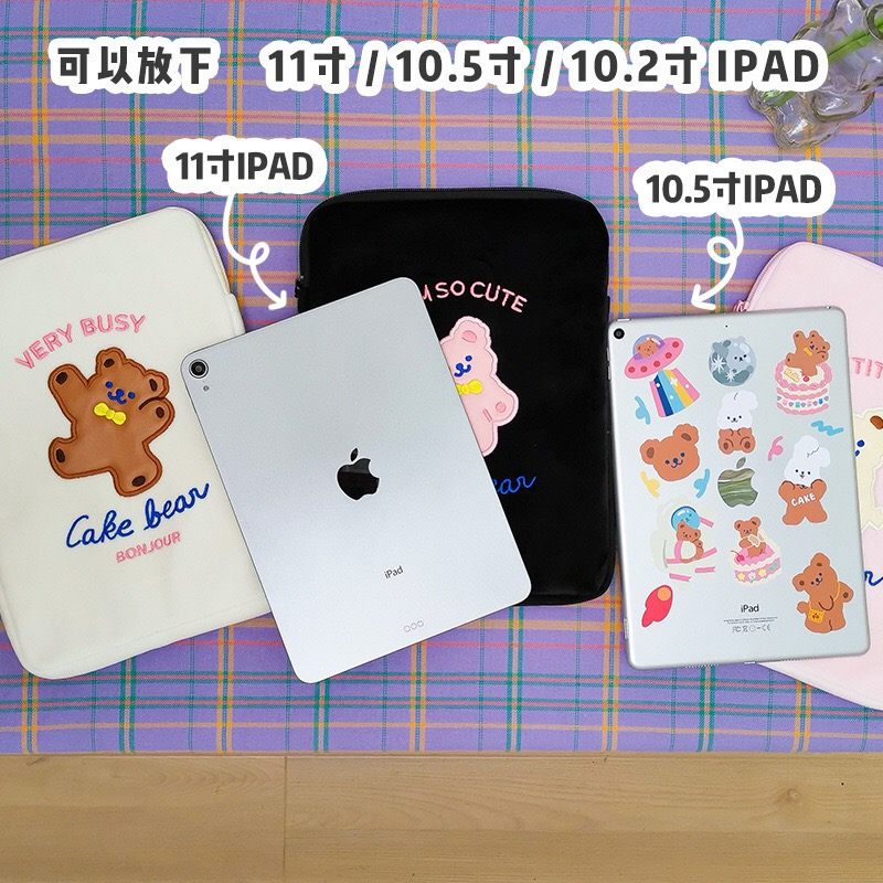 Bentoy-Cotton-Cute-10-5-11-Tablet-Sleeve-Case-Cover-Bag-For-Apple-iPad-Samsung-Ipad