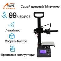 Anet A9 3D Printer Kit impresora 3d High Precision Extruder And Hotend Reprap Desktop 3D DIY Printer with SD Card