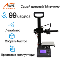 Anet A9 3D Printer Kit impresora 3d High Precision Extruder And Hotend Reprap Desktop 3D DIY Printer with SD Card