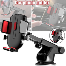 Universal 360 Rotate Gravity Car Mount Holder Stand for Mobi