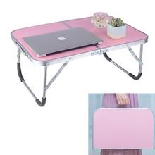 Double Folding Laptop Table Portable Computer Desk PC Laptop