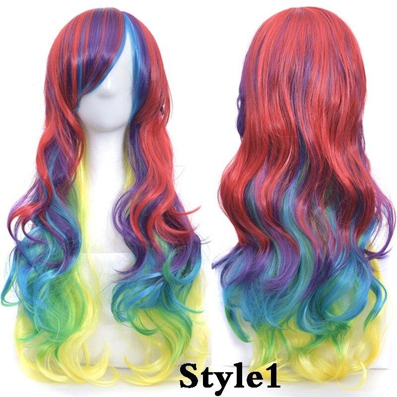 wig (4)