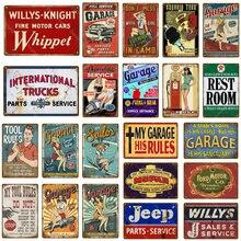 Автомобили, грузовики моторный сервис металлические оловянные знаки для гаража инструмент правила декора винтажная настенная живопись декоративная табличка художественный плакат