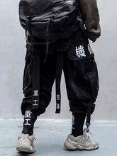 Calças técnicas de streetwear japonês para homem elástico na cintura preto em linha reta jogger