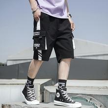 Мужские шорты лето Спорт шорты хип-хоп спортивные брюки Мужские шорты с карманами три четверти шорты для мужчин свободный ходьбы шорты