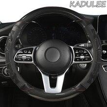 KADULEE Microfiber Leather Car Steering Wheel Cover For Volvo XC90 S80 XC60 S90 V70 V50 S40 V60 XC70 V40