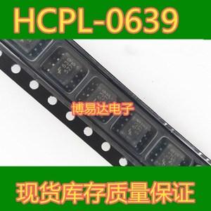 HCPL0639 HCPL-0639 SOP-8 HCPL-0639R2