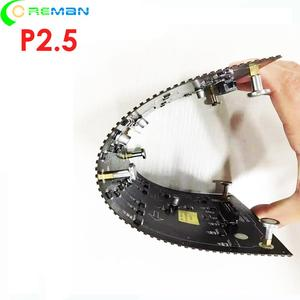 Image 2 - P2 P2.5 P3 P4 flexible led panel module   round curve creative irregular shape led display led video wall