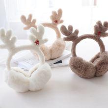 Зимние новые детские теплые наушники для женщин Рождественские