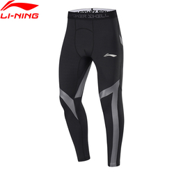 Li-Ning Men Training Base Layer Leggings Tight Fit 83% Polyester 17% Spandex Comfort li ning LiNing Sports Pants AULP065