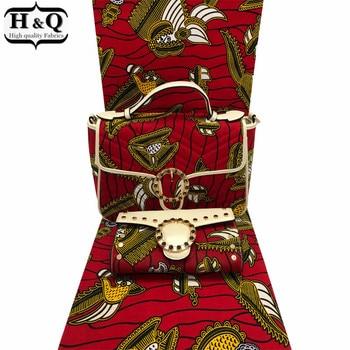 H&Q high quality african wax bag 3 pieces/set match 6 yards ankara fabric african real wax print fabrics for women's wax handbag