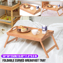 Bed-Tray Desk Notebook Studying-Table Laptop Food-Sofa Computer-Stand Breakfast Picnic