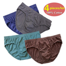 Briefs Men 4 pieces/lot Sexy Underwear 100% Cotton Plus Size Male Panties Shorts Grey blue brown black