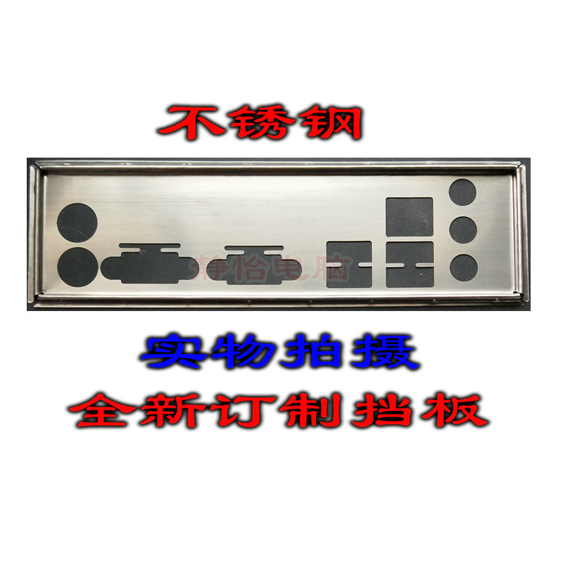 Io i/o escudo placa traseira backplates blende suporte para onda n61s n61pd3