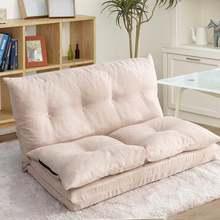Регулируемая ткань диван складной кровать шезлонг кресло для