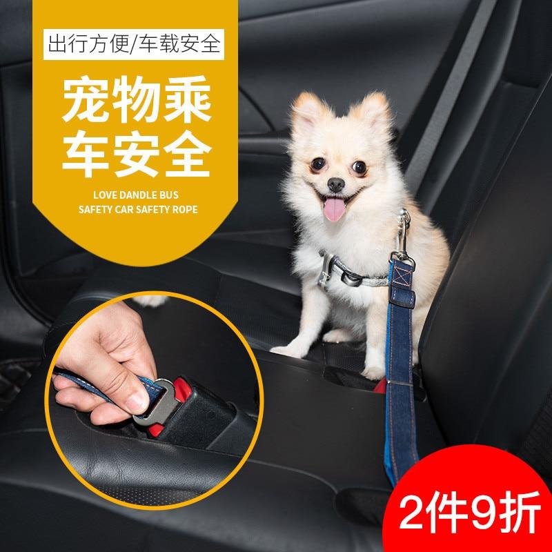 Dog Car Mounted Safety Belt Small, Medium And Large Pet Car Safe Rope Car Safe Buckle Teddy Car Useful Product