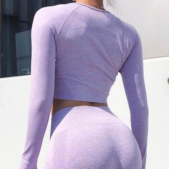 Αθλητικό γυναικείο σετ Fitness Γυναικεία Παντελόνια Ρούχα MSOW