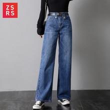 Женские джинсовые джинсы с высокой талией, широкие брюки, винтажные мешковатые штаны, повседневные свободные длинные штаны на шнурке, брюки палаццо в стиле ретро
