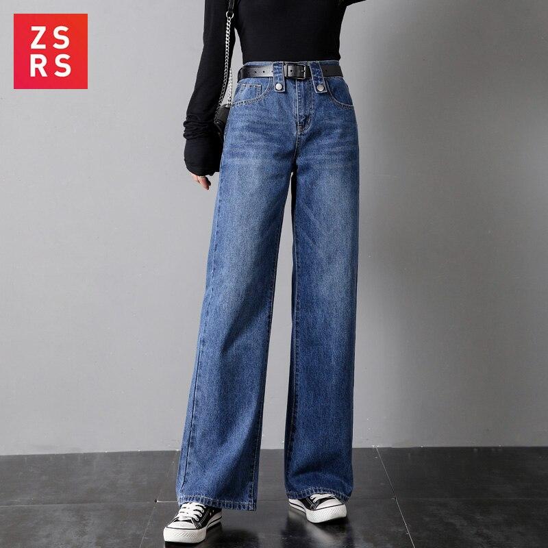 Женские джинсовые широкие брюки, винтажные мешковатые брюки с высокой талией, повседневные свободные длинные брюки Палаццо в стиле ретро со шнурком Джинсы      АлиЭкспресс