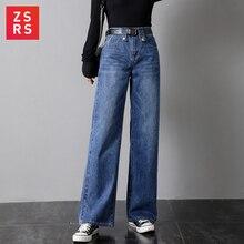 Women Denim High Waist Jeans Wide Leg Pants Vintage Baggy Pants Casual Loose Ful