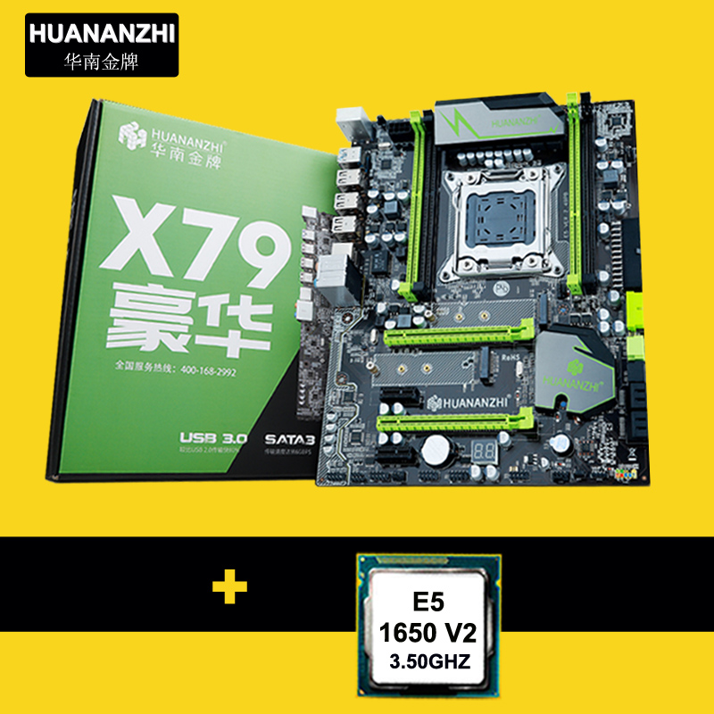 Discount motherboard HUANAN ZHI X79 motherboard with M.2 slot SATA3.0 motherboard with CPU <font><b>Xeon</b></font> <font><b>E5</b></font> <font><b>1650</b></font> <font><b>V2</b></font> 3.5GHz SR1AQ image