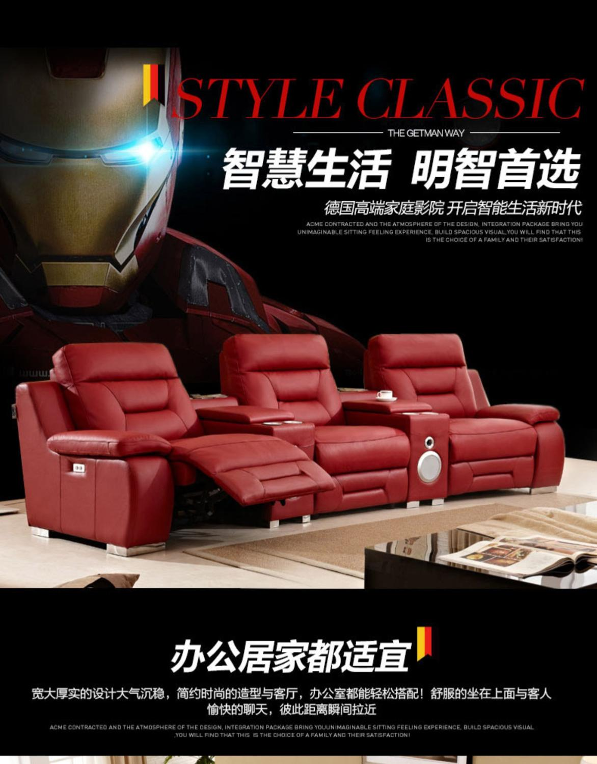 Living Room Sofa Genuine Leather Sofas Electric Recliner Salon Couch Puff Asiento Muebles De Sala Canape 2 Cup Holder +3 Seat