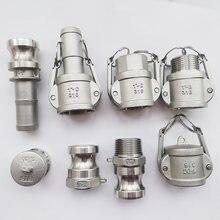 Соединения camlock 1/2 дюйма на 2 фитинги из нержавеющей стали
