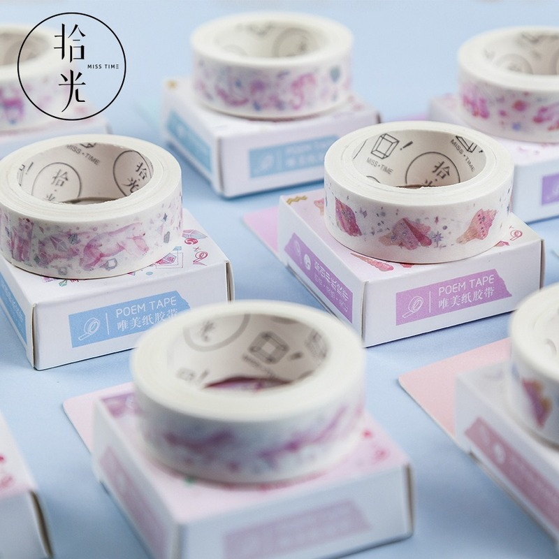 15mm*5m Kawaii Washi Tape Washi Tape Vintage Hot Silver Fairy Tale Animal Starry Washi Tape Stickers Scrapbooking Stationery