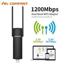 COMFAST Usb واي فاي محول 1200Mbps ثنائي النطاق واي فاي دونغل 2.4Ghz + 5Ghz الكمبيوتر التيار المتناوب بطاقة الشبكة USB 3.0 هوائي 802.11ac/b/g/n