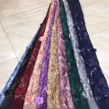 High Quality African beads Sequins Lace Fabric French Net Embroidery Tulle 3d pink Lace Fabric For Nigerian Wedding Party Dress