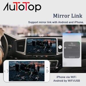 """Image 5 - Autotop 2 ディンアンドロイド 9.0 カー dvd gps オペル vauxhall meriva でベクトラアンタラ zafira corsa agila で 7 """"gps ラジオプレーヤーなし dvd"""