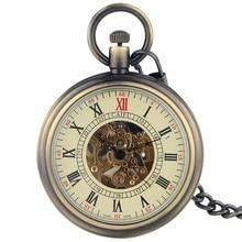 Antique Roman Numerals Display Open Face Automatic Mechanical Pocket Watches Bronze/Black Exquisite Pendant Clock Fob Chains
