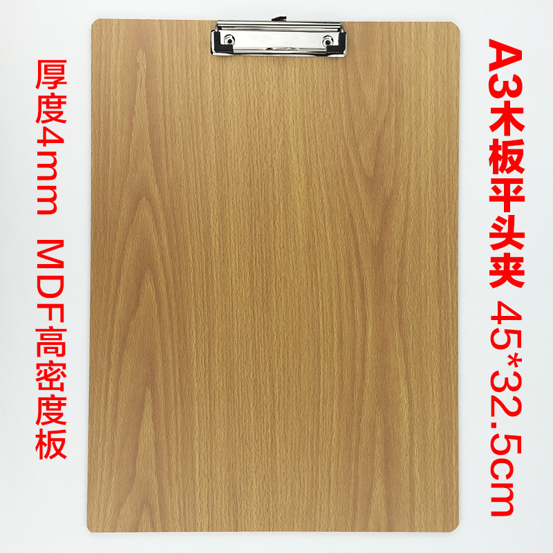 6K Children Painted Graffiti 4K Flat Head Mu Ban Jia 8K Drawing Board A3 Horizontal And Vertical Version Thick 4 Mm High Density