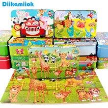 Новинка, 60 шт., деревянные головоломки, детские игрушки, Мультяшные животные, деревянные пазлы, Детские Обучающие Игрушки для раннего обучения, рождественский подарок