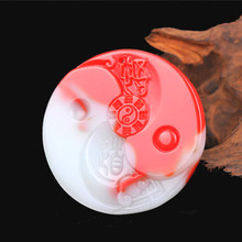 Natural Red White Jade Stone Tai Chi Gossip Pendant Necklace Chinese Hand-Carved Charm Jadeite Jewelry Amulet for Men Women Gift natural afghanistan white yu stone pendant with beads necklace carved maitreya laughing buddha women s amulet jewelry pendants