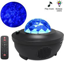 Led Music Star Projector Lamp / Usb Cable Wireless Sound Control Laser Light Starry Water Pattern Flame Lamp(China)