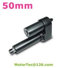 LV-30 1000 кг сила 160 мм/сек. скорость 50 мм ход 12 В 24 В DC Электрический промышленный линейный привод быстрая скорость линейный привод