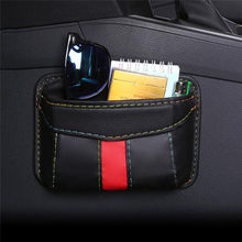 New Arrival 1PC Car Storage Bag Pocket Cage Car Seat Car Door Crack Debris Hanging Mobile Phone Storage Shelf Storage Box(China)