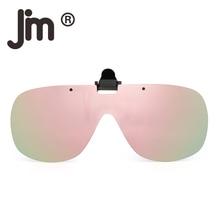 JM Polarized Clip on Sunglasses Frameless Flip Up One Piece Shield