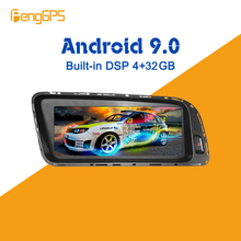 Android 9,0 DSP 4 + 32GB reproductor de DVD para coche Radio Multimedia para Audi Q5 2008-2017 NIC navegación GPS para coche