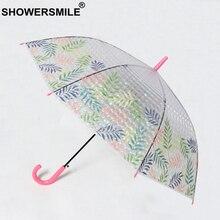 SHOWERSMILE Transparent Umbrella Rain Women Long Handle Leaves Ladies Parapluie Automatic Novelty Umbrellas Guarda Chuva