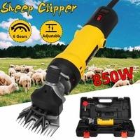 Electric Sheep Pet Hair Clipper Shearing Kit 850W EU Plug Shear Wool Cut Goat Pet Animal Shearing Supplies Farm Cut Machine