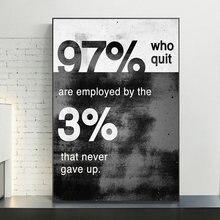 Черно белая Мотивационная Картина на холсте никогда не сдавалась