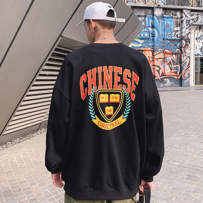 Privathinker Hip Hop Men's Sweatshirts Pullovers Graphic Printed Man O-neck Hoodies Tops Streetwear Male Sweatshirt Homme