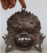 004653 Chinese Bronze Buddhism Mahakala Wrathful Deity Head Fack Mask Buddha Statue (A 0319 discount 35%)(China)